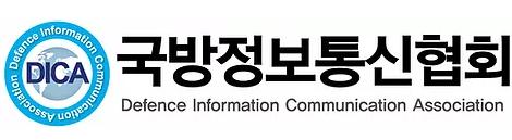 국방정보통신협회 제3회 신기술시연회 소프트온넷 부스에 방문해 주셔서 감사드립니다.